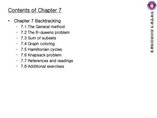 Contents of Chapter 7