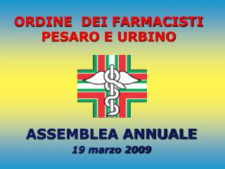 ORDINE  DEI FARMACISTI PESARO E URBINO