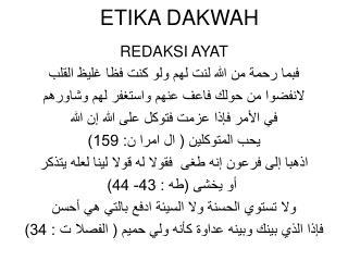 ETIKA DAKWAH