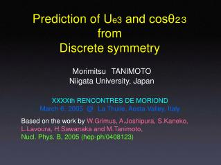 Prediction of U e3  and cos? ?? from  Discrete symmetry