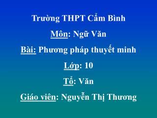 Trường THPT Cẩm Bình Môn : Ngữ Văn Bài:  Phương pháp thuyết minh Lớp : 10 Tổ : Văn