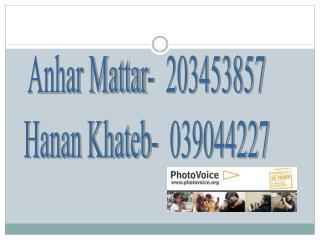 Anhar Mattar-  203453857 Hanan Khateb-  039044227