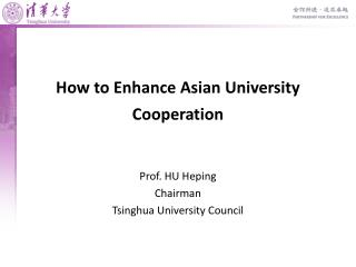 How to Enhance Asian University Cooperation