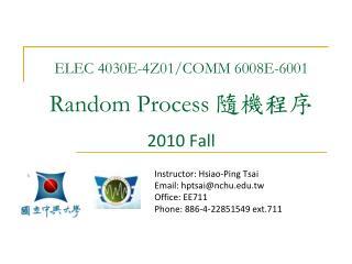ELEC 4030E-4Z01/COMM 6008E-6001 Random Process  隨機程序 2010 Fall