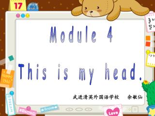 Module 4 This is my head.