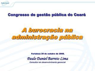 A burocracia na administração pública
