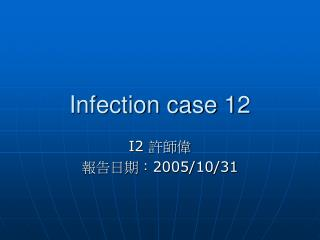 Infection case 12