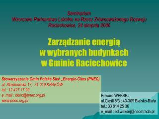 Seminarium Wzorcowe Partnerstwo Lokalne na Rzecz Zrównoważonego Rozwoju