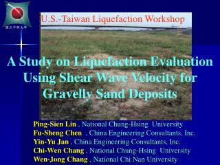 A Study on Liquefaction Evaluation Using Shear Wave Velocity for Gravelly Sand Deposits