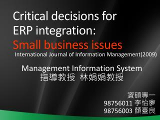 Critical decisions for  ERP integration:  Small business issues