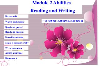 Module 2 Abilities     Reading and Writing