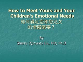 How to Meet Yours and Your  Children ' s Emotional Needs 如何滿足您和您兒女 的情感需要?