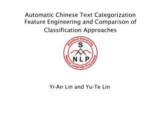Yi-An Lin and Yu-Te Lin