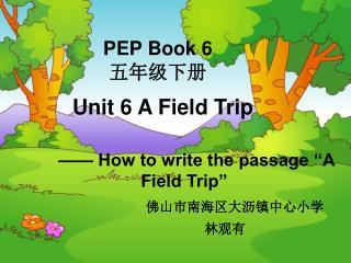 PEP Book 6 五年级下册