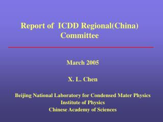 Report of  ICDD Regional(China) Committee