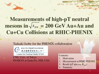 Measurements of high-pT neutral mesons in  = 200 GeV Au+Au and Cu+Cu Collisions at RHIC-PHENIX