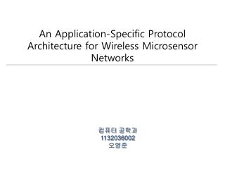 An Application-Specific Protocol Architecture for Wireless Microsensor Networks