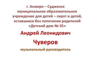 социально значимый проект  Казачьему роду нет переводу!