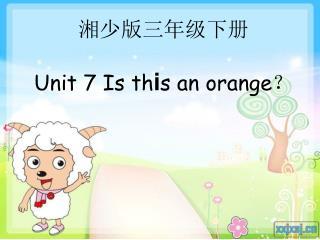 ???????? Unit 7 Is th i s an orange ?
