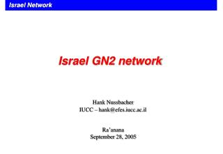 Israel GN2 network