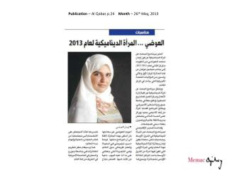 Publication  – Al Qabas p.24     Month  – 26 th  May, 2013