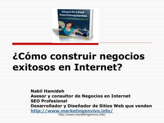 ¿Cómo construir negocios exitosos en Internet?