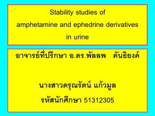 Stability studies of  amphetamine and ephedrine derivatives  in urine