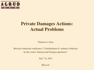 Private Damages Actions: Actual Problems