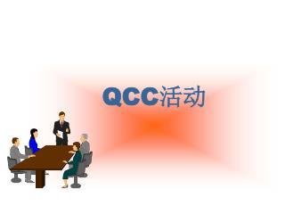 QCC ??