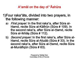 A`amál on the day of `Áshúra