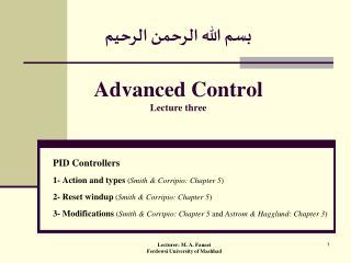 بسم الله الرحمن الرحيم Advanced Control Lecture three