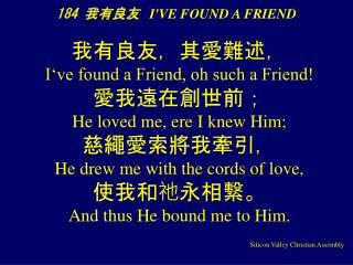 184  我有良友 I'VE FOUND A FRIEND