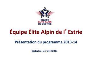 Équipe Élite Alpin de l ' Estrie