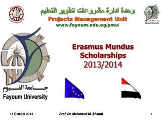 Erasmus Mundus  Scholarships  2013/2014