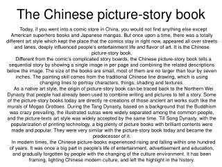 The Chinese picture-story book