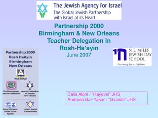 Partnership 2000 Birmingham & New Orleans Teacher Delegation in  Rosh-Ha�ayin June 2007