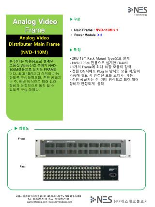 ▶ 구성 • Main  Frame :  NVD-110M  x 1 •  Power Module   X 2