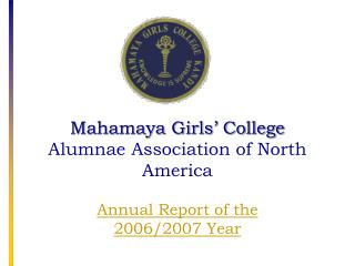 Mahamaya Girls' College Alumnae Association of North America