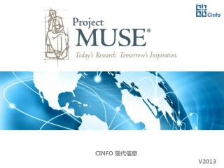 CINFO  现代信息