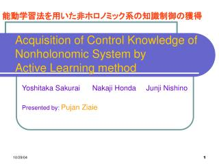 Acquisition of Control Knowledge of Nonholonomic System by  Active Learning method
