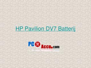 HP Pavilion DV7 Batterij