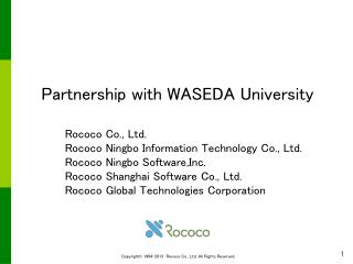 Partnership with WASEDA University