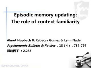 Episodic memory updating:    The role of context familiarity