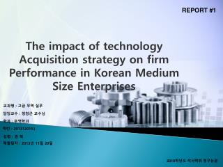 The impact of technology Acquisition strategy on firm Performance in Korean Medium