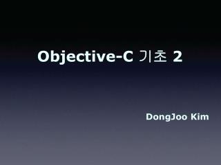 Objective-C  기초  2