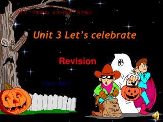 Unit 3 Let's celebrate