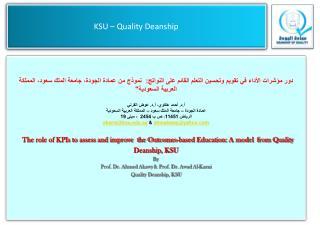 KSU – Quality Deanship