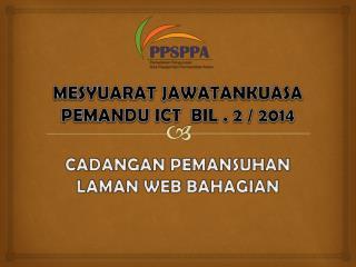 MESYUARAT JAWATANKUASA PEMANDU ICT  BIL . 2 / 2014