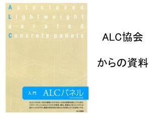 ALC ?? ?????