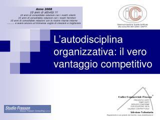 L'autodisciplina organizzativa: il vero vantaggio competitivo
